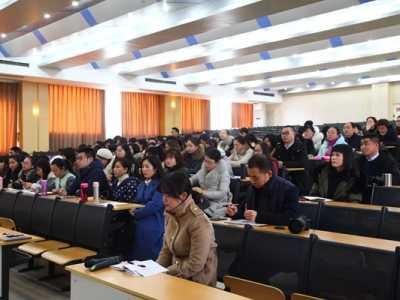 ——2017-2018学年度上期语文教研组工作总结会 语文科组总结