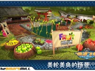 极速飞车官方中文版推出 极速飞车游戏理财玩法