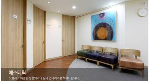 前两周陪朋友去的韩国釜山李明钟整容医院 去韩国做微创整容