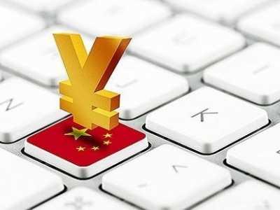 互联网金融理财的五个常识 互联网金融知识分享