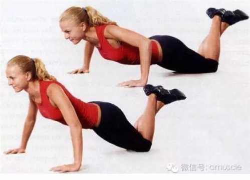 这样做跪姿俯卧撑塑型效果好 俯卧撑的正确做法