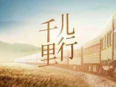 二十多部电视剧版权你期待幺 湖南卫视电视节目单