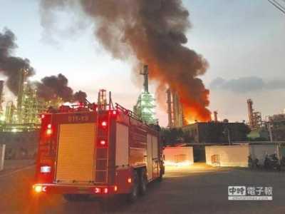 台湾高雄台石化厂爆炸起火4人送医 台湾爆炸