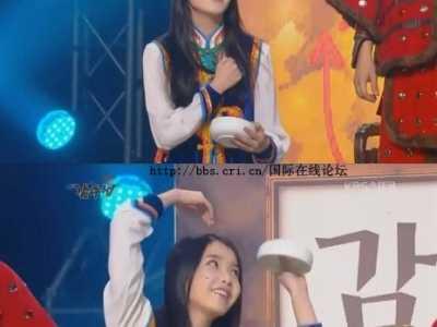 韩国国民妹妹IU接棒少女时代 海豚少女