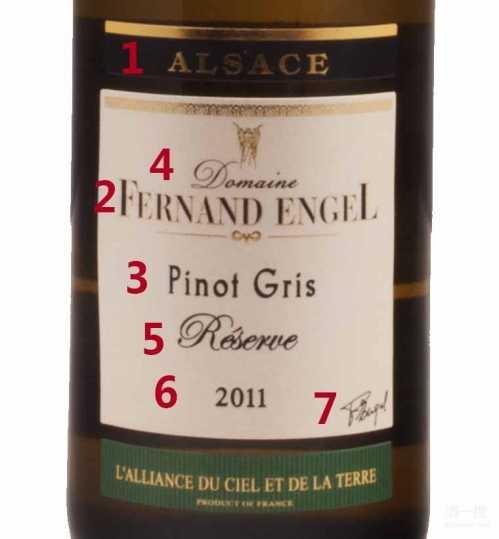 如何读懂葡萄酒酒标上的文字涵义 如何看葡萄酒酒标