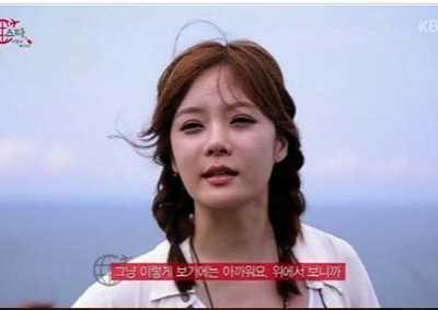 """韩星蔡琳3年大""""变脸"""" 蔡琳整容失败"""