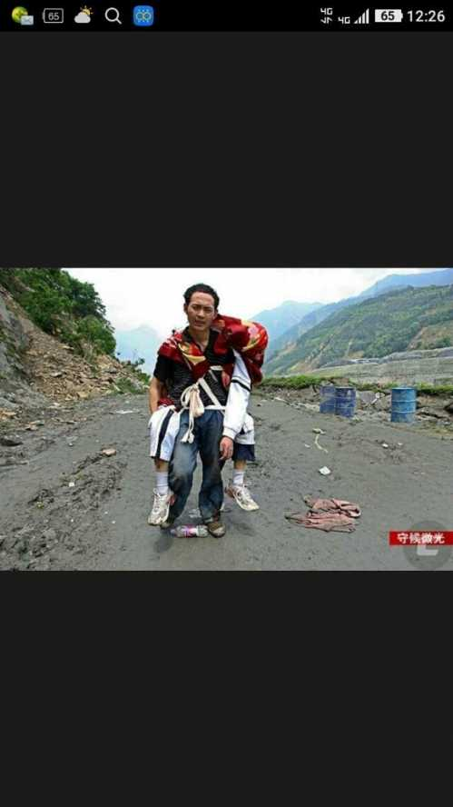 唐山大地震震级比汶川地震小 唐山大地震是多少级