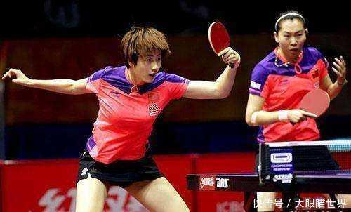 乒乓球女运动员巅峰时期水平排名是怎样的 乒乓球运动员世界排名