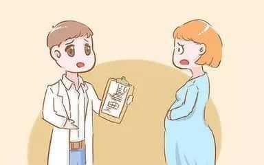 女人孕期要流产的症状表现 女人流产的症状