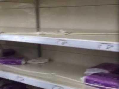 乐天超市真的没人吗 在华一半乐天超市已停业