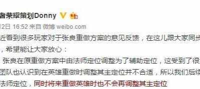 新版刘备黑科技出装 王者荣耀刘备半肉出装