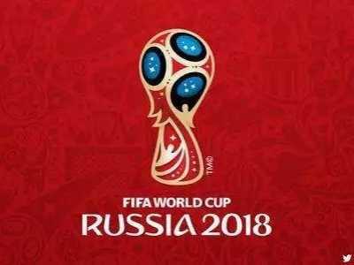 2018俄罗斯世界杯赛程时间表 巴西世界杯赛程表