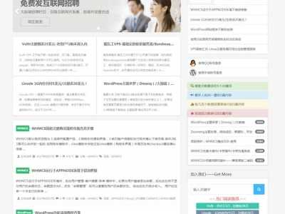 带完善用户中心的免费wordpress自媒体博客主题wp模板 主题中心主题中心