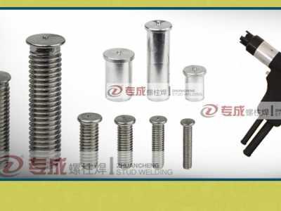 操作步骤如下 电弧螺柱焊机
