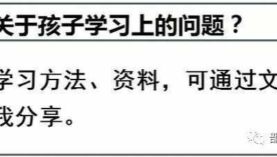 """学霸们早已""""啃光""""这些资料 初中文学常识"""