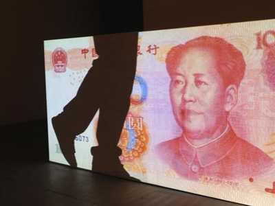 人民币全球支付份额排名第六 人民币世界排行