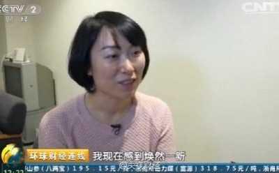 日本兴起女性减压服务 日本女性减压服务