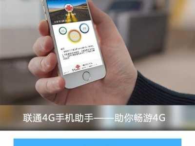 iPhone5如何使用4G网络 苹果5如何变4g