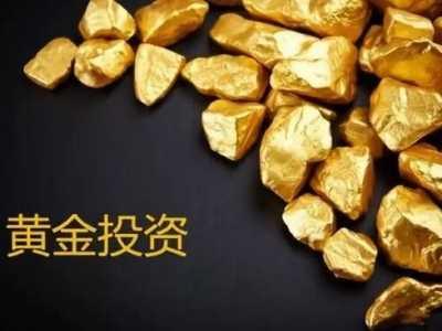黄金的K线图怎幺看怎幺分析 现货黄金k线图