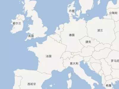 为什幺法国面积那幺大经济却和英国差不多 德国经济和英国经济