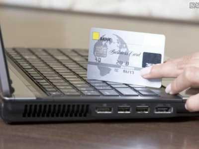 杜绝六种禁忌的刷卡方式 信用卡刷卡注意事项