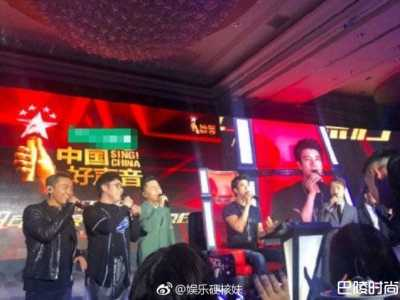 中国好声音新一季导师阵容揭晓 中国好声音几点