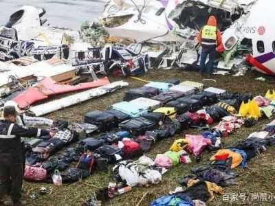 飞行员按错按钮264人死亡 陈建州父亲