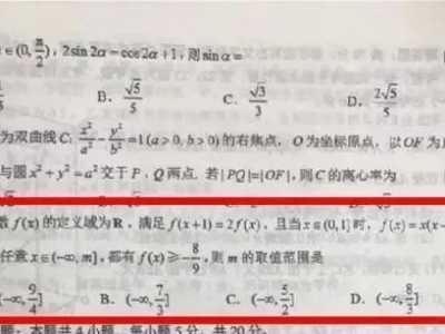 """美国老师挑战中国高考数学题被""""虐""""惨 美国高考数学题"""