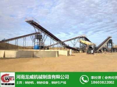 复合式制砂设备制造商- 中联重科制砂机