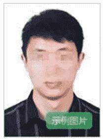 报名时间 上海教师资格证报名