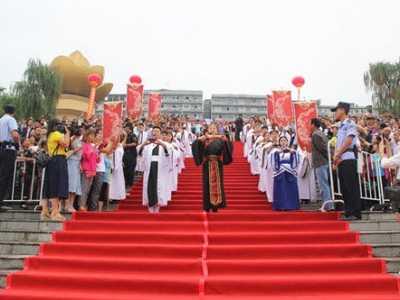 洪雁图片 四川江安举行端午祭祀屈原纪念活动