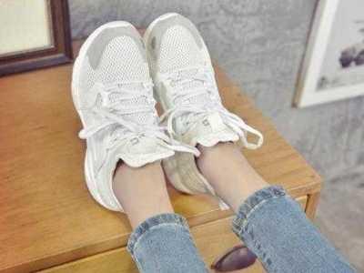 透气型女运动鞋 夏季女生最爱的6款运动鞋