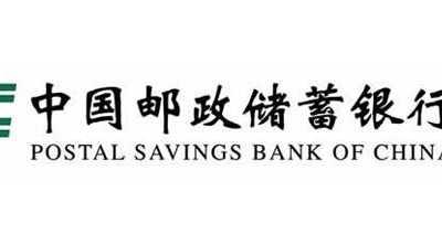 三年定期存款利率 最新银行存款利率表