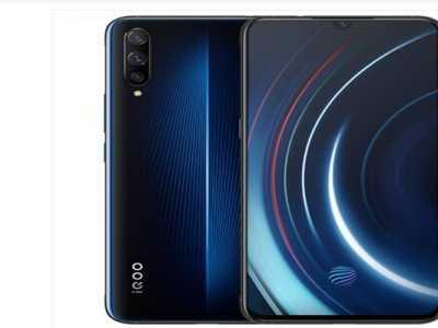 手机竞技游戏比赛 2019电竞手机排行榜前十名