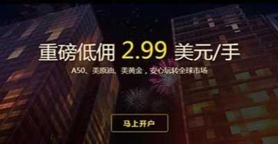 玉米期货外盘 老虎期货做中国最好的外盘期货交易平台