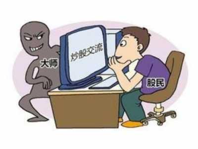 黑平台老师喊单爆仓何处维权 浙金网平台可靠