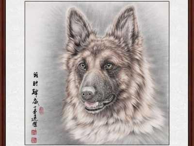 经典国画狗作品欣赏 旺财狗