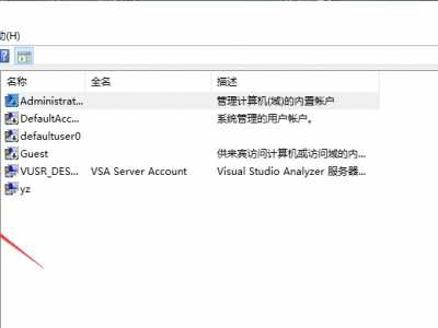 win10如何切换到Administrator登录用户 win10更换管理员账户
