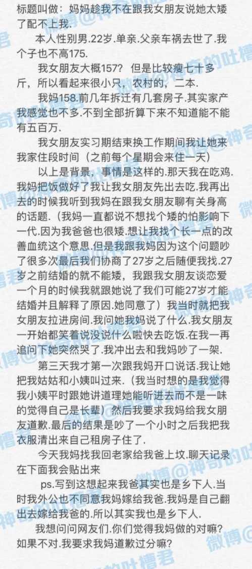 康逸琨身高_康逸琨身高 这种身高居然就算不正常了 - 上海通耀文化传播有限 ...