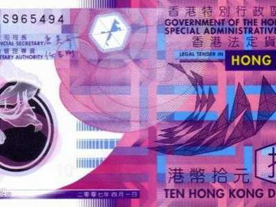 港币对人民币汇率 人民币和港币的汇率