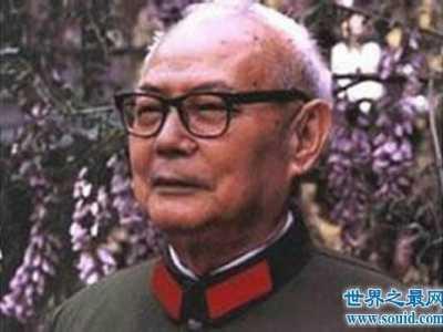 资历浅的林彪竟然位居第三 中国十大元帅排名
