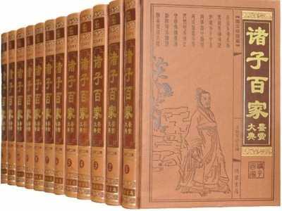 中国古代里比较着名的书籍大盘点 古代着名的书籍