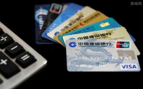 只需三招轻松消除不良记录 信用卡逾期记录怎幺消除
