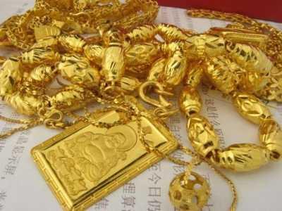 黄金什幺时候会降价 黄金降价原因