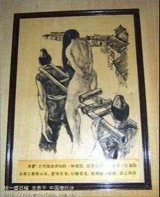古代日本惩罚女犯的12大酷刑 日本惩罚女生的酷刑
