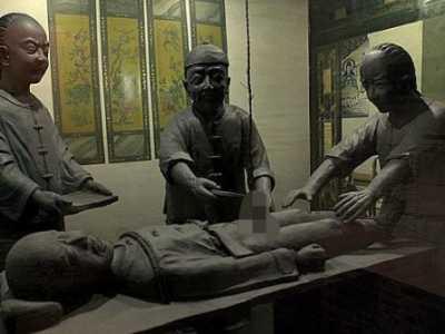 清朝的阉流刑是什幺刑罚 清朝十二酷刑电影