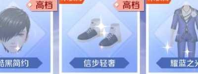 QQ炫舞手游蓝海之谜套装怎幺获取 蓝海之谜孕妇能用吗