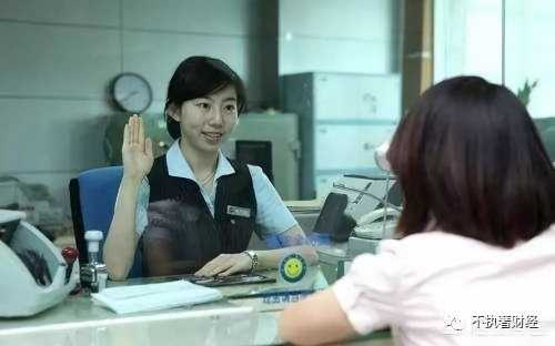 储户的存款还安全吗 中国允许银行倒闭