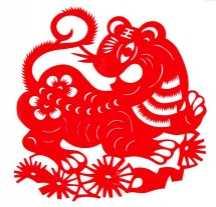 上海易经专家裘红祥解析2016年属虎人士运程 风水大师裘红祥
