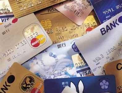 中国工商银行哪个信用卡好点 中国工商银行信用卡